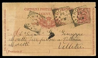 Lot 23904:1890 Large Arms, '(Provincia Di__)' HG #22 7½c+7½c brown-red on cream, sender half only, year '92', cancelled with squared-circle 'ROMA/26/4 93/11M/FERROVIA' (B1), to Velletri, some light discolouration.