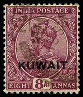Lot 4357:1929-37 Stamps of India Wmk Multi Stars SG #23 8a reddish purple, Cat £13.