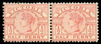 Lot 2079:1896-99 New Stamp Duty Designs Wmk 3rd V/Crown SG #330a ½d carmine-rose, pair, Cat £11.