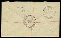 Lot 2434 [2 of 2]:Coburg: - WWW #230A 'COBURG N.13./21NO58/VIC-AUST' (arcs 1½,3½, A1- backstamp), on 1/7d brown QEII on registered cover to Melbourne. [Rated 2R]  Renamed from Pentridge PO 22/1/1870.
