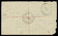 Lot 3296 [2 of 2]:Warrnambool: - WWW #160A 'WARRNAMBOOL/9AU58/VIC.AUST.' (arcs 4,4 - A1 backstamp) on 1/7d brown QEII on registered cover to Melbourne, insect damage to left edge.  PO 1/1/1849.