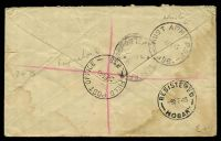 Lot 902 [2 of 2]:Field Post Office 'FIELD POST OFFICE/15FE45/038.' (Ravenshoe, Qld) on 4d Koala & 3d brown KGVI on air cover to Tatts, with unframed 'Aust. Army Postal Service/FPO/REG. No.' (B1) handstamp in purple & boxed 'AUSTRALIAN/MILITARY FORCES/PASSED BY CENSOR/3576' (A1-) in purple, creased & water damaged, small closed tear at right.