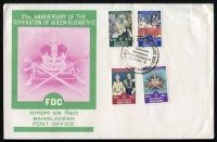 Lot 20108:1978 QEII Coronation set of 4 on Bangladesh PO illustrated FDC, some corner wear.