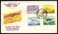Lot 3334:1978 Powered Flight set of 4 on Bangladesh PO illustrated FDC, some light soiling