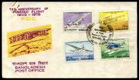 Lot 20109:1978 Powered Flight set of 4 on Bangladesh PO illustrated FDC, some light soiling