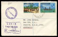 Lot 3833 [1 of 2]:Tabiteuea: light 'TABITEUEA/10SEP73 ?45PM/GILBERT/&/ELLICE ISLANDS' on 25c Loading Copra & 2c Lagoon Fishing, with boxed 'G. & E.I.C./TABITEUEA/R...' (B1) in purple, on Gibson cover by air to Penrith, NSW.  PO c.1911; renamed Tabiteuea North PO c.1972.