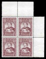 Lot 3577 [2 of 2]:1935 Turnovo Insurrection SG #349-50 set of 2 in TRC blocks of 4, Cat £26.