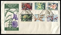 Lot 19150:1978 Flowers set of 6 on unaddressed Bangladesh PO illustrated FDC.