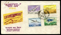 Lot 19152:1978 Powered Flight set of 4 on Bangladesh PO illustrated FDC, some light soiling