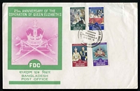 Lot 19151:1978 QEII Coronation set of 4 on Bangladesh PO illustrated FDC, some corner wear.