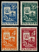 Lot 19713:1946 Russian-Bulgarian Congress SG #592-5 set of 4, Cat £19.