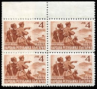 Lot 3635 [1 of 3]:1949 Frontier Guard SG #761-3 set of 3, in blocks of 4, Cat £25, some with selvedge folder under & adhered.