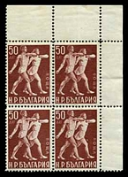 Lot 3416:1949 Physical Culture Campaign SG #759 50l brown-carmine, TRC block of 4, Cat £31.