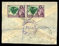 Lot 3551:Hull Island: double-circle 'POST OFFICE/?NO/47/HULL ISLAND', on 1d green & purple pair on piece also showing light Suva-Registered of 1DE47.  PO 1/1/1939; closed c.-/1/1964.