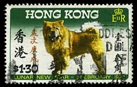 Lot 4205:1970 Year of the Dog SG #262 $1.30 Chow Standing, Cat £11, machine cancel.