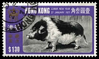 Lot 3859:1971 Year of the Pig SG #269 $1.30 pig, Cat £11.
