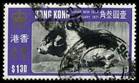Lot 4116:1971 Year of the Pig SG #269 $1.30 pig, Cat £11.