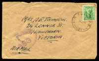Lot 880:Air Force P.O. 'AIR FORCE P.O./31JY45/21' (Darwin, NT) on 4d Koala on cover to Hawthorn, Vic, with double-oval 'R.A.A.F.
