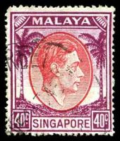 Lot 4362:1948-52 KGVI Perf 17½x18 SG #26 40c red & purple, Cat £22.