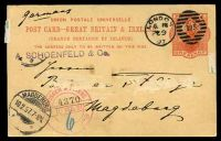 Lot 20724:1892 QV Full Length HG #21 1d vermilion on buff, Huggins & Baker #CP27, cancelled with 'LONDON/6PM/FE9/97 - 105' (A1-), with 'MAGDEBURG/10.2.97.7-8N/* ? p