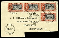 Lot 3718:San Salvador: 'SAN SALVADOR/21MAY57/BAHAMAS', on ½d QEII Pictorial x4 on Hillman postcard to Edgbaston, Birmingham, with vertical crease & cut away section at base