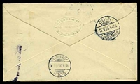 Lot 20309 [2 of 2]:1905 use of 10c light brown envelope (H&G #B6a), cancelled with 4 concentric circles, with double-circle 'SAN JOSE/AGO/31/1905/COSTA RICA', backstamped with double-circle 'CÖLN/19.9.05.12-1N/*(RHEIN)1*' (A1).