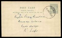 Lot 25278:Chemor: 'CHEMOR/27JAN56-1145AM' on 6c grey Postal Card to Kuala Lumpur.