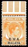 Lot 25467:1945-48 Overprints on Stamps of Straits Settlements SG #2 2d orange, Die II, Chalk-surfaced paper, top marginal single.