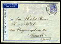 Lot 26076 [1 of 2]:1937 Netherlands - Netherlands Indies airmail envelope franked with 12½c blue, cancelled with double-circle 'BREDA/3VI 8N/1937' bearing '5 VI 1937/NIEUW TARIEF/LUCHTRECHT EN ETIKET/VERVALT/VOORTAAN LEIDT NAAR/INSULINDE DE POSTWEG/DOOR DE LUCHT' (A1-) cachet in purple for new rate, backstamped with double-circle 'SOERABAJA/11.6.37-9' (A2).