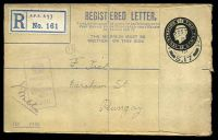 Lot 3888:Army Post Office double-circle 'ARMY POST OFFICE/B/26FE