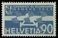 Lot 4417:1932 Geneva Disarmament Conference SG #346 90c blue & grey-blue, Cat £55, slight surface abrasion, light vertical crease down right edge.