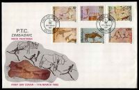 Lot 29390:1982 Rock Paintings set of 6 on unaddressed illustrated FDC.