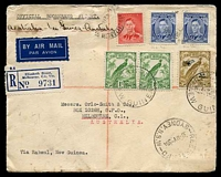 Lot 4404 [1 of 2]:1938 Australia - New Guinea - Australia AAMC #812 franked with 3d blue x2 & 2d red KGV & New Guinea 6d bistre Airmail & 1d green x2 undated birds, with Elizabeth Street Melbourne blue C6 registration label, Cat $50, some light toning.
