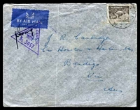 Lot 5432:2nd Bde. H.Q.P.O. '2NO[BDE H].Q.P.O./19JL41
