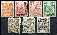 Lot 3893:1903 Zebu & Lemur SG #38-44 short set to 20c, Cat £36. (7)