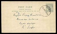Lot 24752:Chemor: 'CHEMOR/27JAN56-1145AM' on 6c grey Postal Card to Kuala Lumpur.