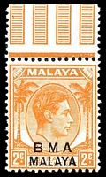 Lot 24422:1945-48 Overprints on Stamps of Straits Settlements SG #2 2d orange, Die II, Chalk-surfaced paper, top marginal single.