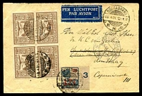 Lot 25268:1931 Batavia - Amsterdam 14th return flight - cover franked with 20c brown Airmail x4 & 12½c on 90c blue, cancelled with double-circle 'SOEKABOEMI/15.4.31.12-1N/+X+', backstamped with double-circle 'BATAVIA/15.4.31.5-6N/CENTRUM' (A1), also bearing light double-circle 'S'GRAVENHAGE/24IV.21