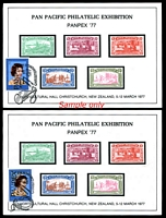 Lot 4440:1977 Panpex group of 8 souvenir cards with Exhibition Pictorial cancels for 5th - 8th & 10th-12th