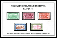Lot 23517:1977 Panpex souvenir card.