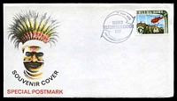 Lot 26574:1973 World Telecommunication Day '17MAY1973/WORLD/TELECOMMUNICATION/DAY/PORT MORESBY-PNG' on 7c Telecommunication on unaddressed souvenir cover.