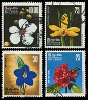 Lot 25293:1976 Flowers set of 4, SG #611-4.