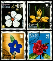 Lot 25294:1976 Flowers SG #611-14 set of 4.