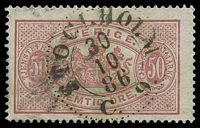 Lot 4691:1874-93 Arms & Numerals: SG #O39c 50ö rose, P13, Cat £28, cancelled with dotted circle 'STOCKHOLM/30/10/86/C.9.' (B2).
