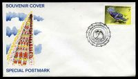Lot 4317:1977 Morobe Agricultural Show '25th ANNIVERSARY/[palm]/11-12-13 JUNE 1977/PORT MORESBY AGRICULTURAL SHOW' on 7t Goura Victoria on unaddressed Souvenir Cover.