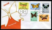 Lot 27070:1979 Moths set of 5 on unaddessed FDC, cancelled with 'PORT MORESBY PAPUA NEW GUINEA 29 AUGUST 1979/[moth]/FLORA & FAUNA ISSUE' (A1) commemorative handstamp.