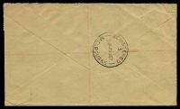 Lot 22895 [2 of 2]:Betio: poor double-circle 'BETIO-TARAWA/24JY/57/G.E.I.C.', on 3d, 2½d & 1d QEII Pictorials on cover to Melbourne, Vic, with boxed 'G. & E.I.C./BETIO, Tarawa/R. No. __' (A1) in black, backstamped with 'REGISTERED/3/500P7AU57/MELBOURNE' (A1-).  PO 5/4/1957; closed 12/2/1964.