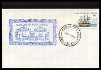 Lot 9848:Everard Park: - 'EVERARD PARK/4P31DE86/SA-5035' on AAT 1c Ship, on unaddressed cover with Closure of Post Office cachet.  PO 1/5/1945; closed 31/12/1986.
