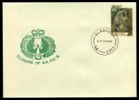 Lot 1654:Alawoona: - 'ALAWOONA/5P19MR88/S.A.-5311', on unaddressed 37c Wombat PSE with Closure of S.A. P.O.'s cachet.  RO 5/10/1914; PO 1/3/1915; closed 18/3/1988.