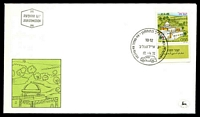 Lot 23705:1972 Jethro's Tomb 55a with Tabs on official FDC
